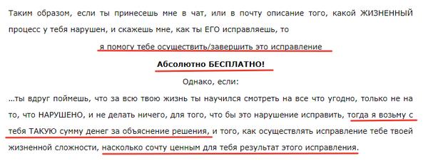 http://s2.uploads.ru/t/X6QoY.png