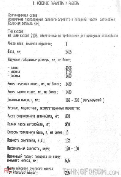 http://s2.uploads.ru/t/X7IGy.jpg