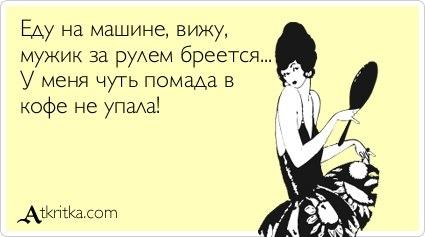http://s2.uploads.ru/t/XJzRA.jpg