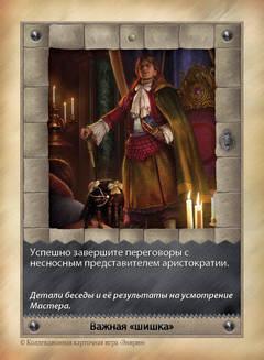 http://s2.uploads.ru/t/XV0lS.jpg