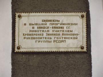 http://s2.uploads.ru/t/XpBAw.jpg