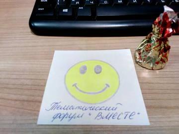 http://s2.uploads.ru/t/Xv3Fq.jpg