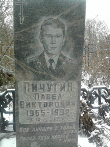 http://s2.uploads.ru/t/Y0FvK.jpg