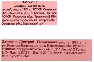 http://s2.uploads.ru/t/YEtgf.jpg