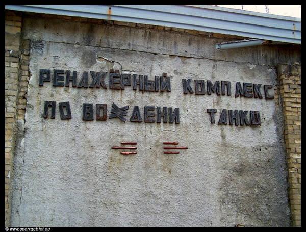 http://s2.uploads.ru/t/YF4VE.jpg