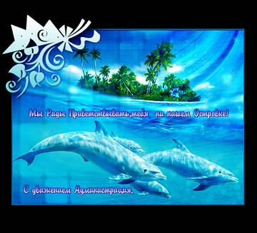 http://s2.uploads.ru/t/YOAkD.jpg