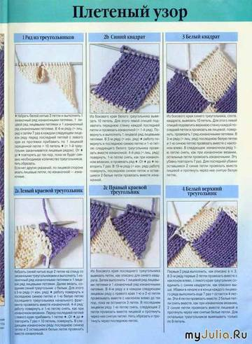 Вязание в стиле энтерлак