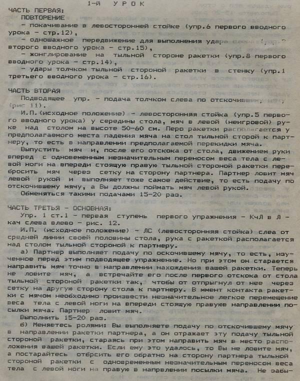 http://s2.uploads.ru/t/YcNb0.jpg