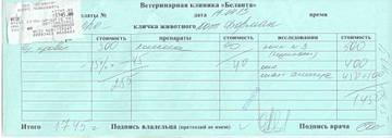 http://s2.uploads.ru/t/Ytpkv.jpg
