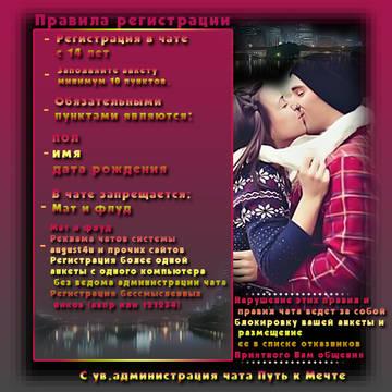 http://s2.uploads.ru/t/Z7csr.jpg
