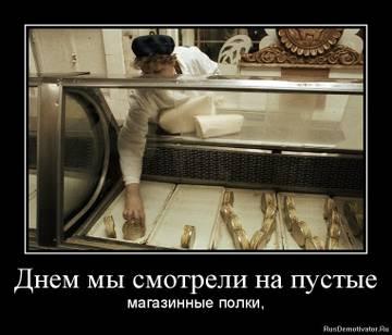 http://s2.uploads.ru/t/ZD51A.jpg