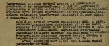 http://s2.uploads.ru/t/ZFIOV.jpg