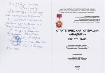http://s2.uploads.ru/t/ZWnFr.jpg