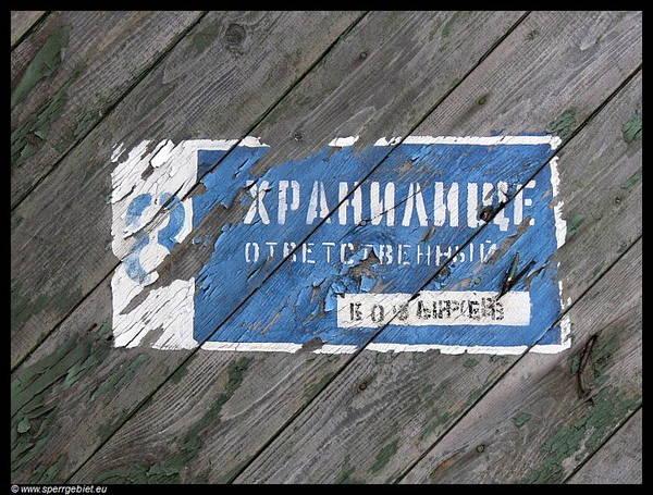 http://s2.uploads.ru/t/ZYC6B.jpg