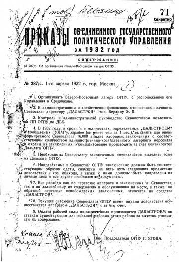 http://s2.uploads.ru/t/Zp3ij.jpg