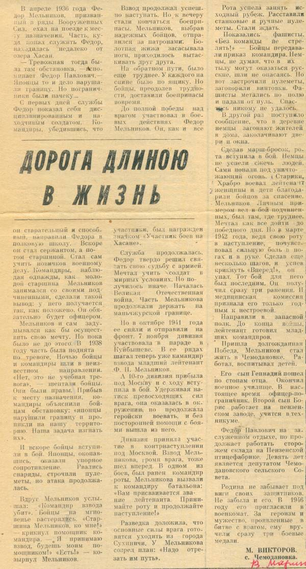 http://s2.uploads.ru/t/ZuMnk.jpg