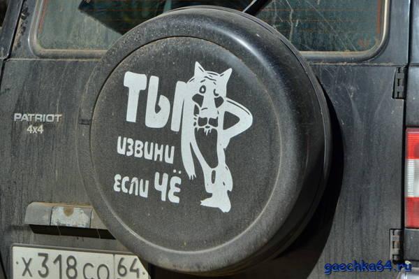 http://s2.uploads.ru/t/Zv2rR.jpg
