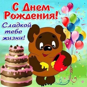 http://s2.uploads.ru/t/ZxpyH.jpg