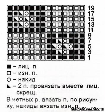 http://s2.uploads.ru/t/a3DSu.jpg