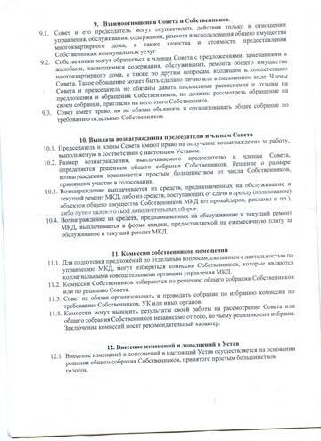 http://s2.uploads.ru/t/a4Jjt.jpg