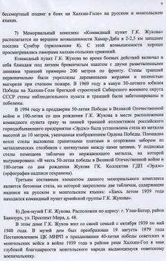 http://s2.uploads.ru/t/aCTu4.jpg