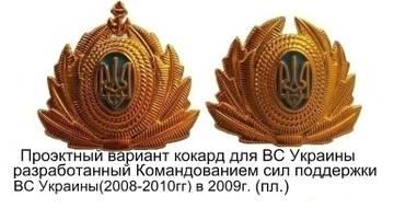 http://s2.uploads.ru/t/aDSvl.jpg