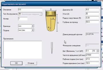 http://s2.uploads.ru/t/aH9nV.jpg