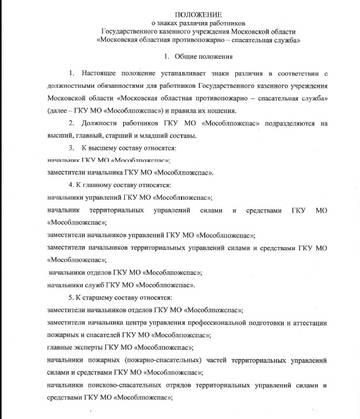 http://s2.uploads.ru/t/aMsqV.jpg