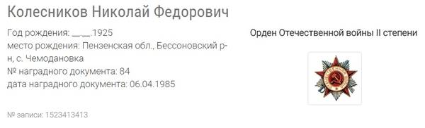 http://s2.uploads.ru/t/aTBUl.jpg
