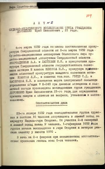 http://s2.uploads.ru/t/atcQh.jpg