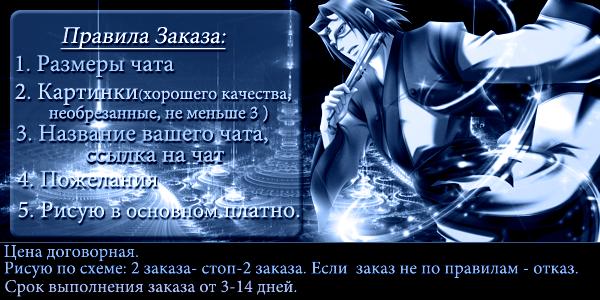 http://s2.uploads.ru/t/axZmU.png
