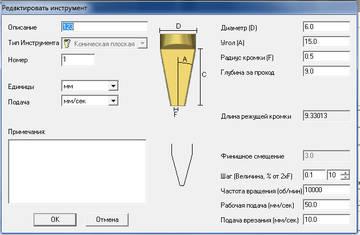http://s2.uploads.ru/t/azr7N.jpg