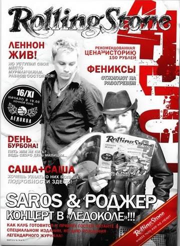 http://s2.uploads.ru/t/b6cZP.jpg