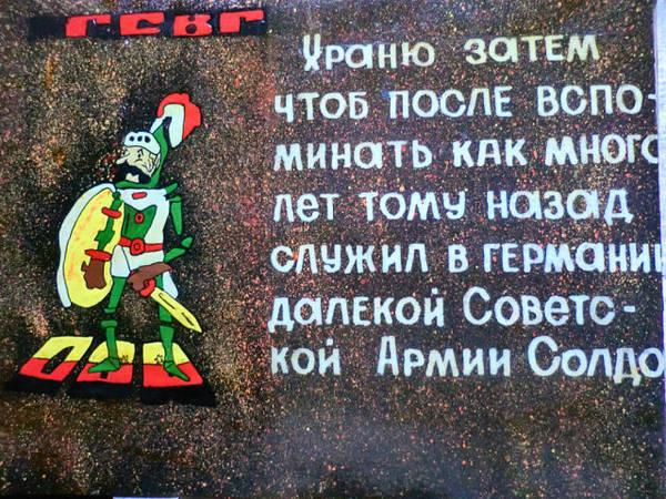 http://s2.uploads.ru/t/b7Fd1.jpg