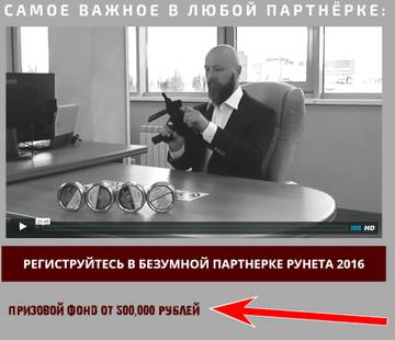 http://s2.uploads.ru/t/bRrSL.jpg