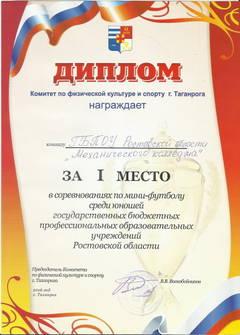 http://s2.uploads.ru/t/bWSJT.jpg