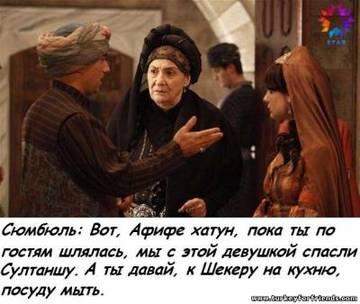 http://s2.uploads.ru/t/c0Qu6.jpg