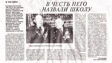 http://s2.uploads.ru/t/c1fwr.jpg