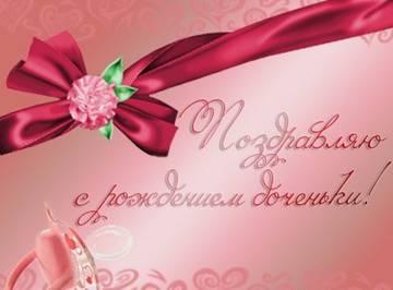 http://s2.uploads.ru/t/c1pYK.jpg