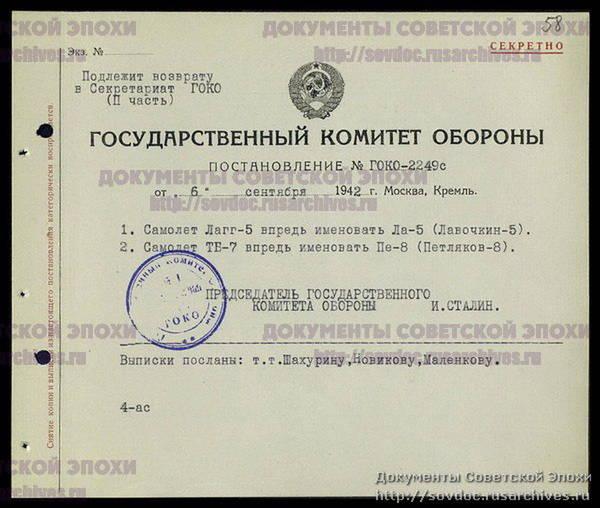 http://s2.uploads.ru/t/c6IHA.jpg