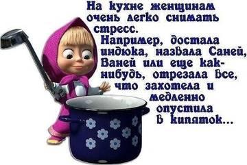 http://s2.uploads.ru/t/cVKvE.jpg