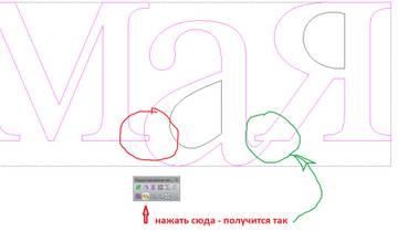http://s2.uploads.ru/t/cYb5D.jpg