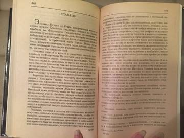 http://s2.uploads.ru/t/coVeu.jpg