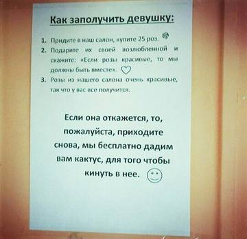http://s2.uploads.ru/t/cqzoj.jpg
