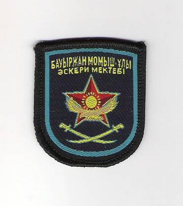http://s2.uploads.ru/t/crNbW.jpg