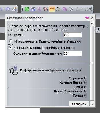 http://s2.uploads.ru/t/cuIlv.png