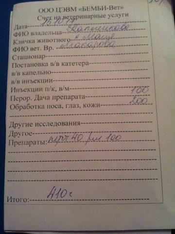 http://s2.uploads.ru/t/dHDPh.jpg