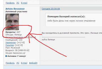 http://s2.uploads.ru/t/dJowr.png