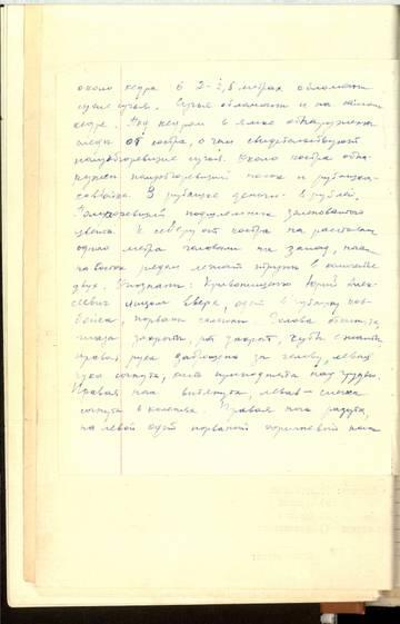 http://s2.uploads.ru/t/dUVB4.jpg