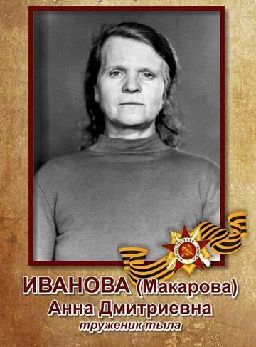 http://s2.uploads.ru/t/daNLh.jpg